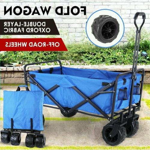 Folding Wagon Collapsible Sports
