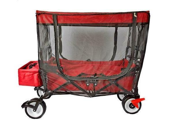 screen net for folding wagon new